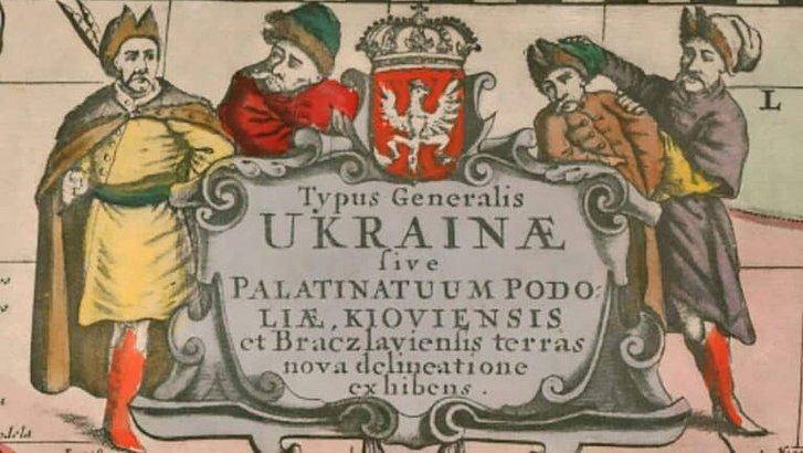 Розширював Україну, захищав Річ Посполиту: князь Ярема Вишневецький_1