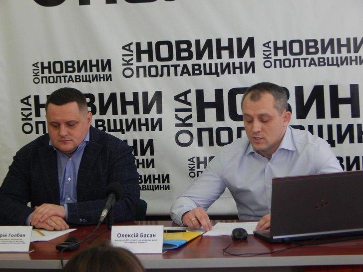 Тимофій Голбан та Олексій Басан