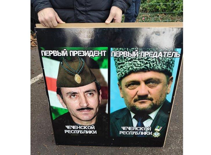 Сьогодні вшановують річницю депортації чеченського народу. Українці солідарні_2