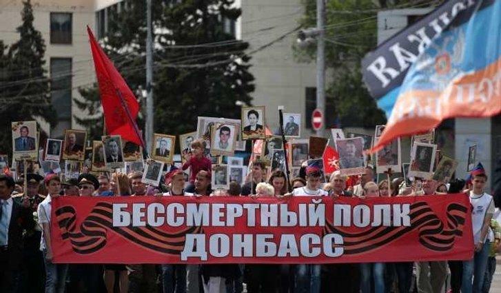 «Питання Жукова» в українській історії і сучасній політиці_3