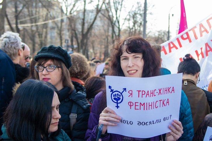 Учасники минулорічного жіночого маршу