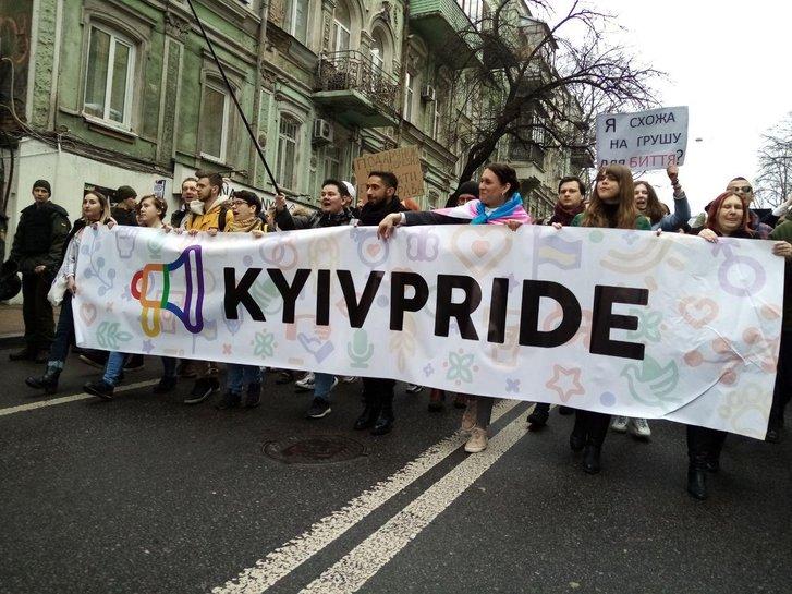 З вагінами, циганами і трансгендерами: у Києві пройшов парад феміністок_4