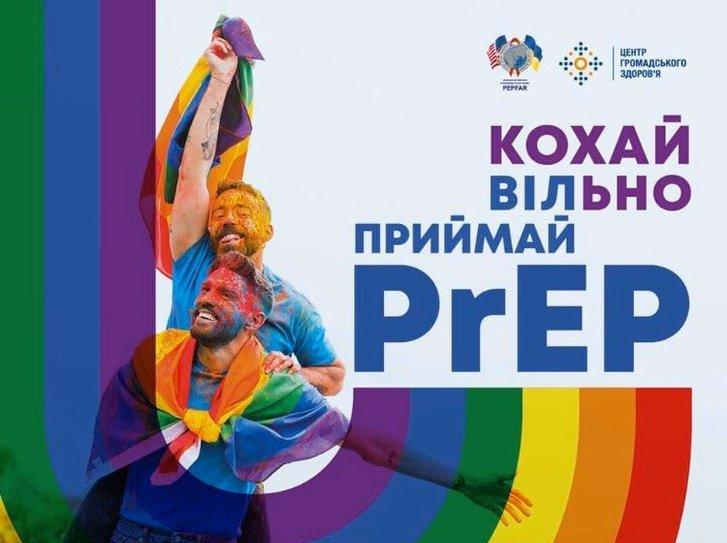 ЦГЗ витратить мільйони бюджетних коштів на розваги для гомосексуалістів_1