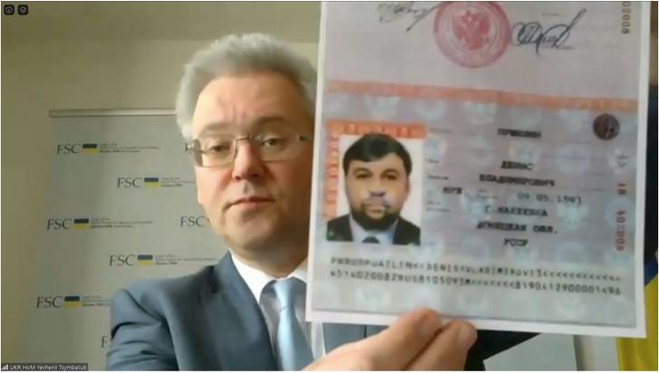 Україна продемонструвала російські паспорти ватажка «ДНР» і «представників» ОРДЛО в ТКГ_3