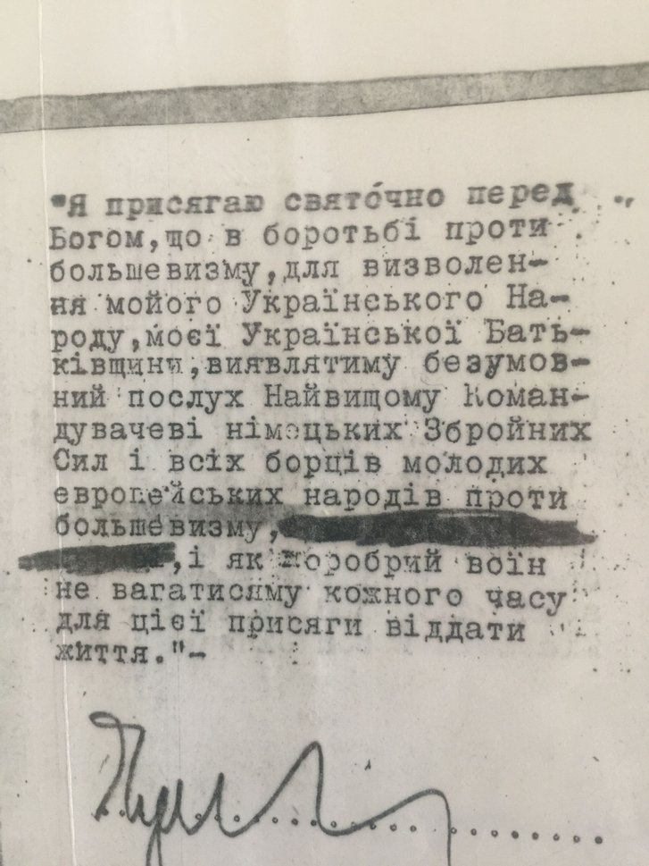Присяга дивізії «Галичина» – міфиіфакти_2