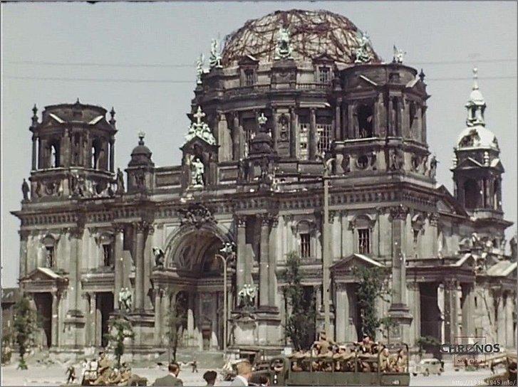 Берлінський катедральний собор влітку 1945
