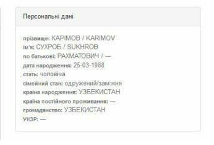 У Києві евакуюють бізнес-центр через можливість теракту_2