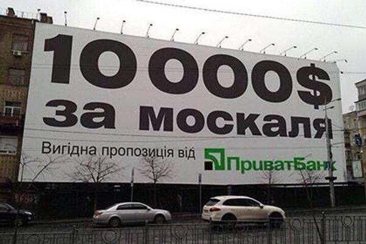 Міністерство юстиції США висунуло звинувачення Коломойському_1