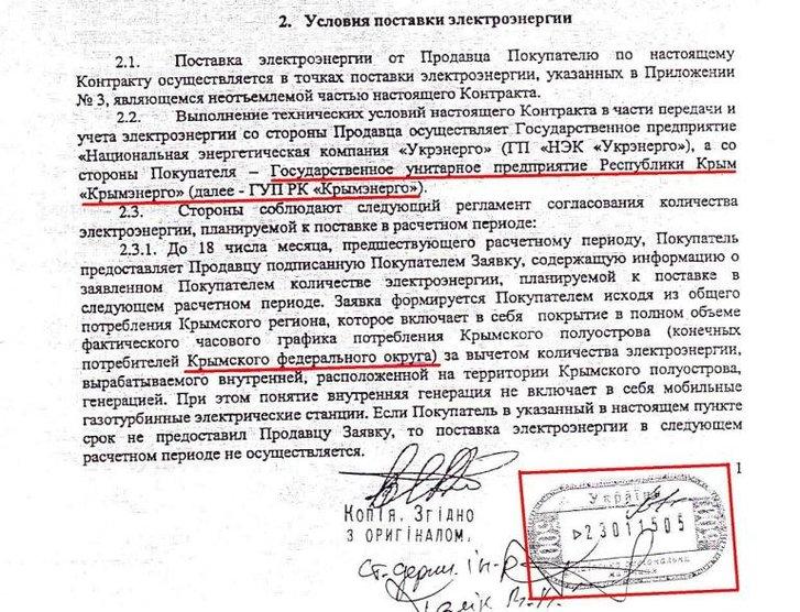 Єрмак і Баканов, граючи проти Порошенка, підставляють державу Україна_3