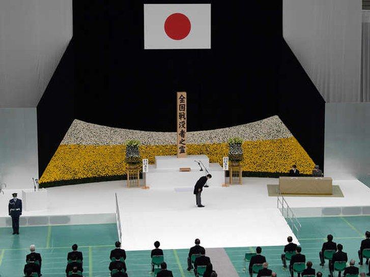 Японські урядовці пообіцяли, що їхня країна більше не буде агресором і окупантом_1