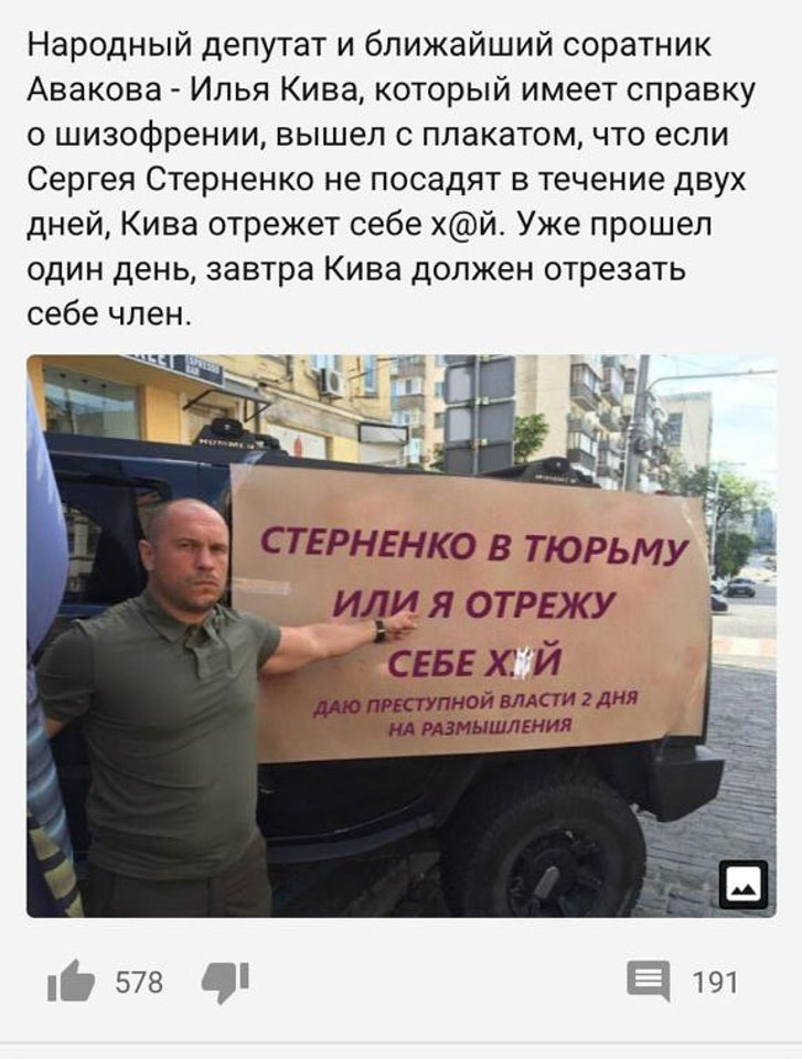 Кримінальний шлях Сергія Чередніченка_7