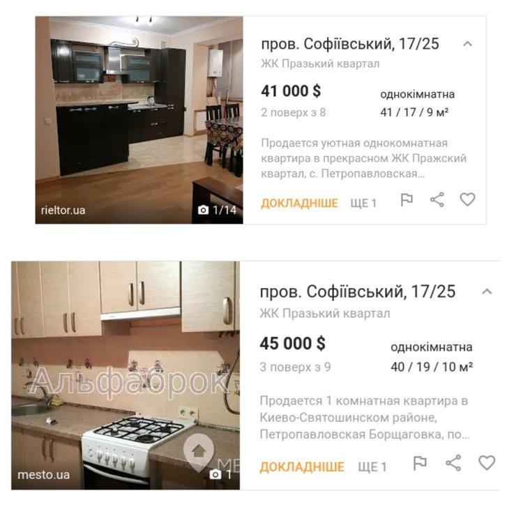 Як живуть Українські СБУшники_2