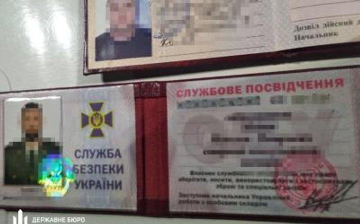 На Харківщині працівник СБУ влаштував п'яну стрілянину у розважальному закладі–ДБР_1
