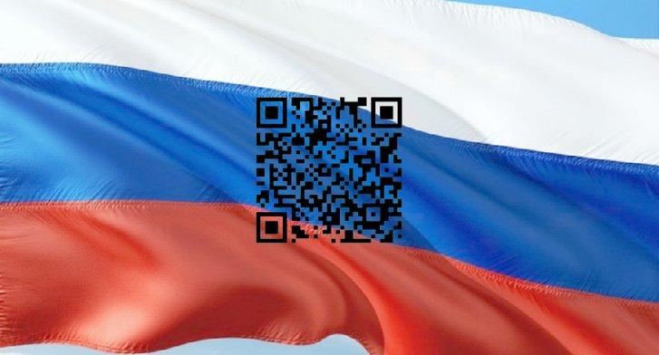 Цифровий ГУЛАГ: тепер вже на Росії_2