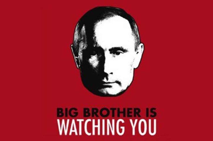 Цифровий ГУЛАГ: тепер вже на Росії_3