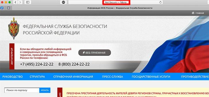 Цифровий ГУЛАГ: тепер вже на Росії_5