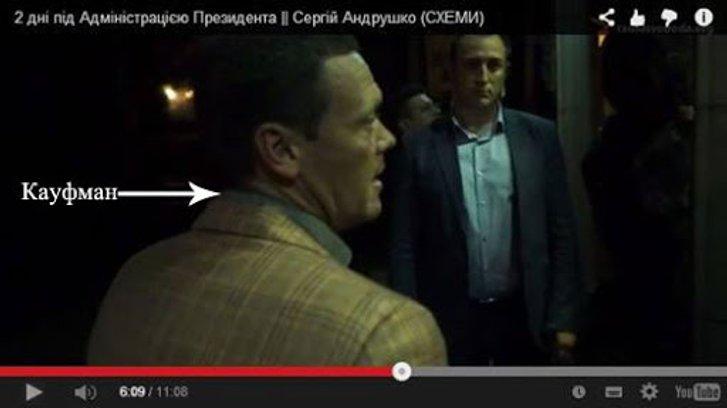 Чиновники Офісу Президента «кришують» тютюнового монополіста часів Януковича – джерело_2