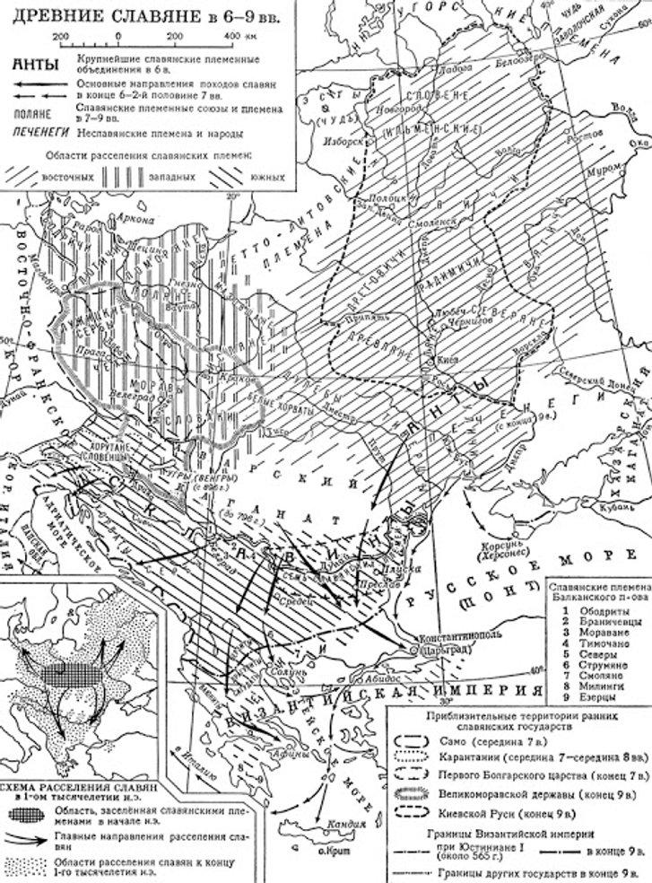 Історія України: хто і як нищив українську історичну пам'ять_7