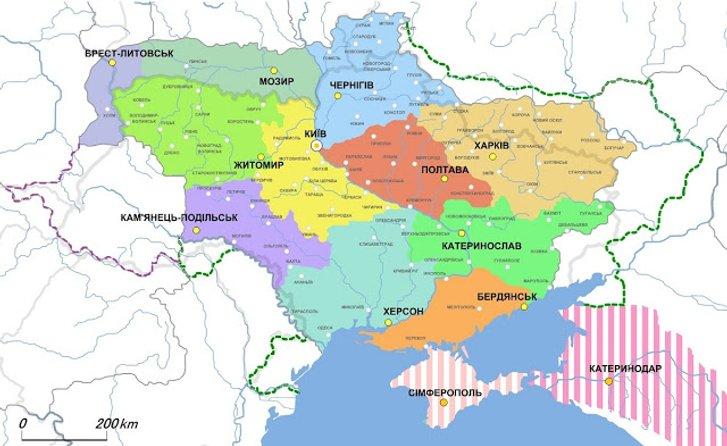 Історія України: хто і як нищив українську історичну пам'ять_9
