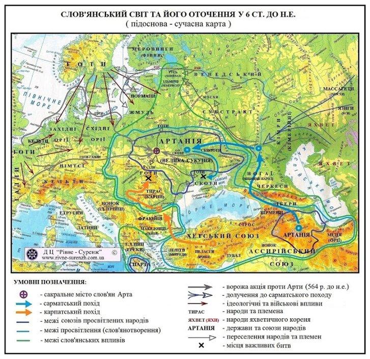 Історія України: хто і як нищив українську історичну пам'ять_10