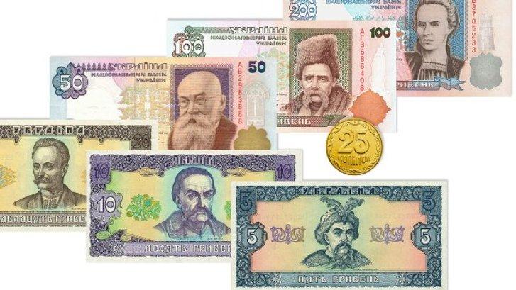 В Україні монети номіналом 25 копійок вийшли з обігу_1