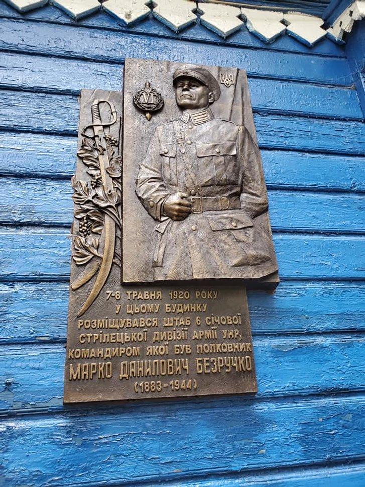 На Київщині вшанували українця, який врятував Варшаву від більшовиків_1