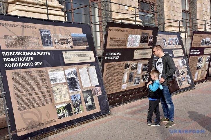 У центрі Києва презентували виставку «Воля України або смерть»_1