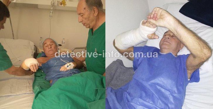 Костянтин Козміріді в лікарні після нападу