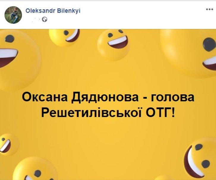 Міські ТВК: де на Полтавщині вже порахували голоси за голів міст та ОТГ_1