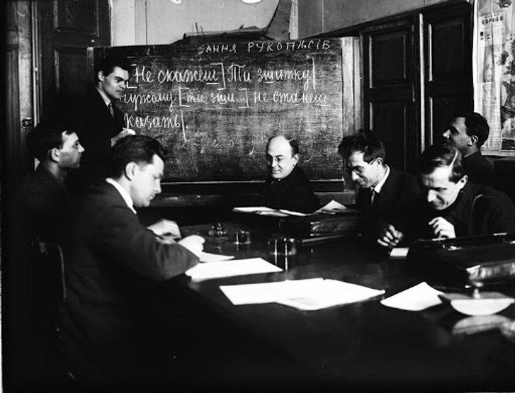 Члени ВУАН УРСР за роботою (1920-1930-ті)