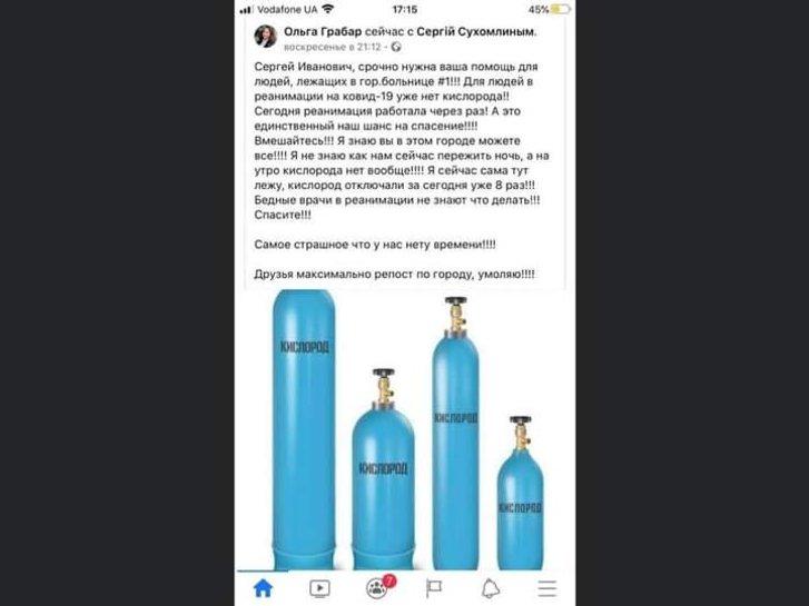Зелена влада продовжує грабувати громадян України_3