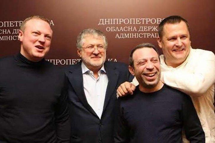 Святослав Олійник, Ігор Коломойський, Геннадій Корбан та Борис Філатов Повний