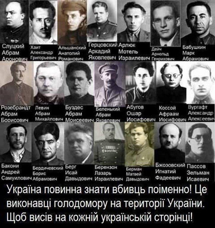 «Фальшивки» про Голодомор, «антисемітизм» та злочин без кари_1