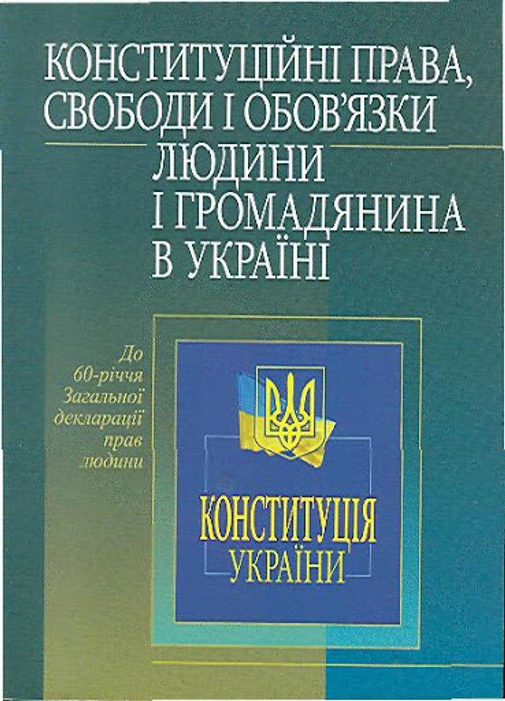 Україна в сучасному вигляді приречена, вважайте, що її вже немає – Сергій Дацюк_2