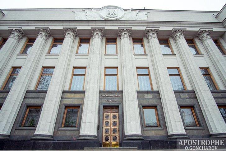 Україна в сучасному вигляді приречена, вважайте, що її вже немає – Сергій Дацюк_4