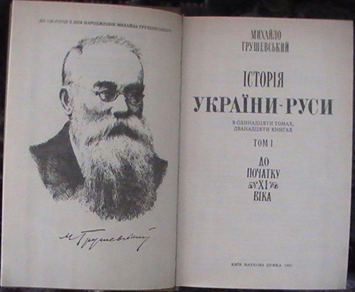 Цей день в історії: народився Богдан Хмельницький, який вогнем і мечем покарав гонорову шляхту_3