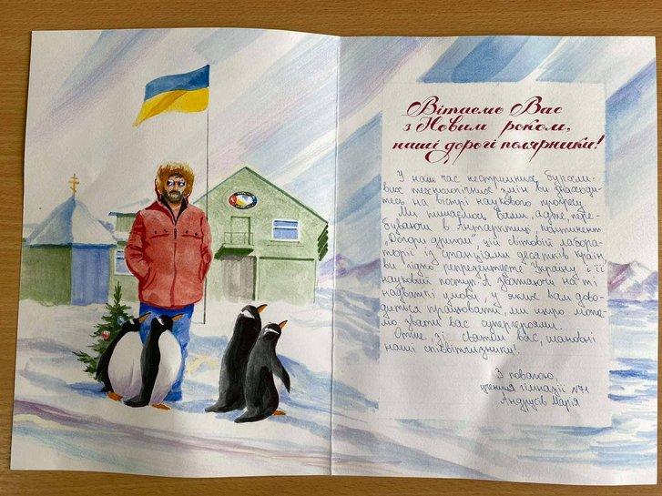 Українці в Антарктиді святкують Новий рік у розпал літа_3