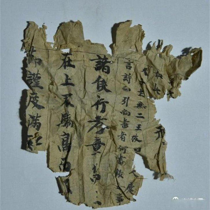 У Китаї знайдено рідкісні документи часів династії Тан_2