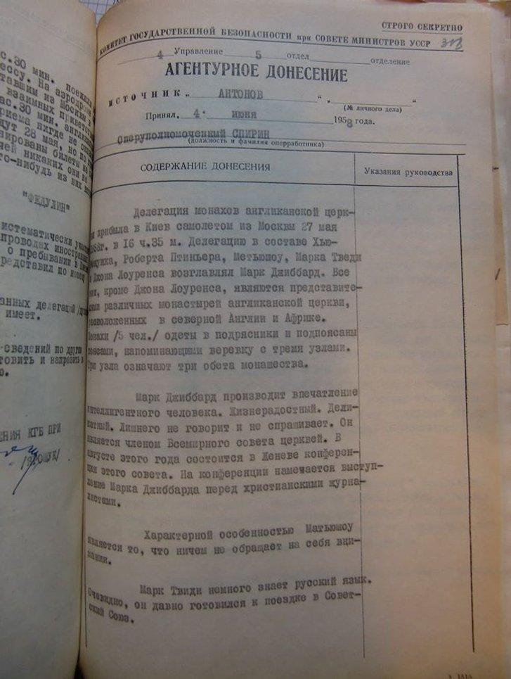«Розкольник» Філарет має непересічну роль у новітній історії України_1