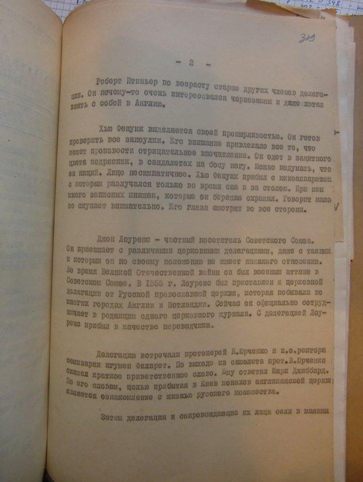 «Розкольник» Філарет має непересічну роль у новітній історії України_2