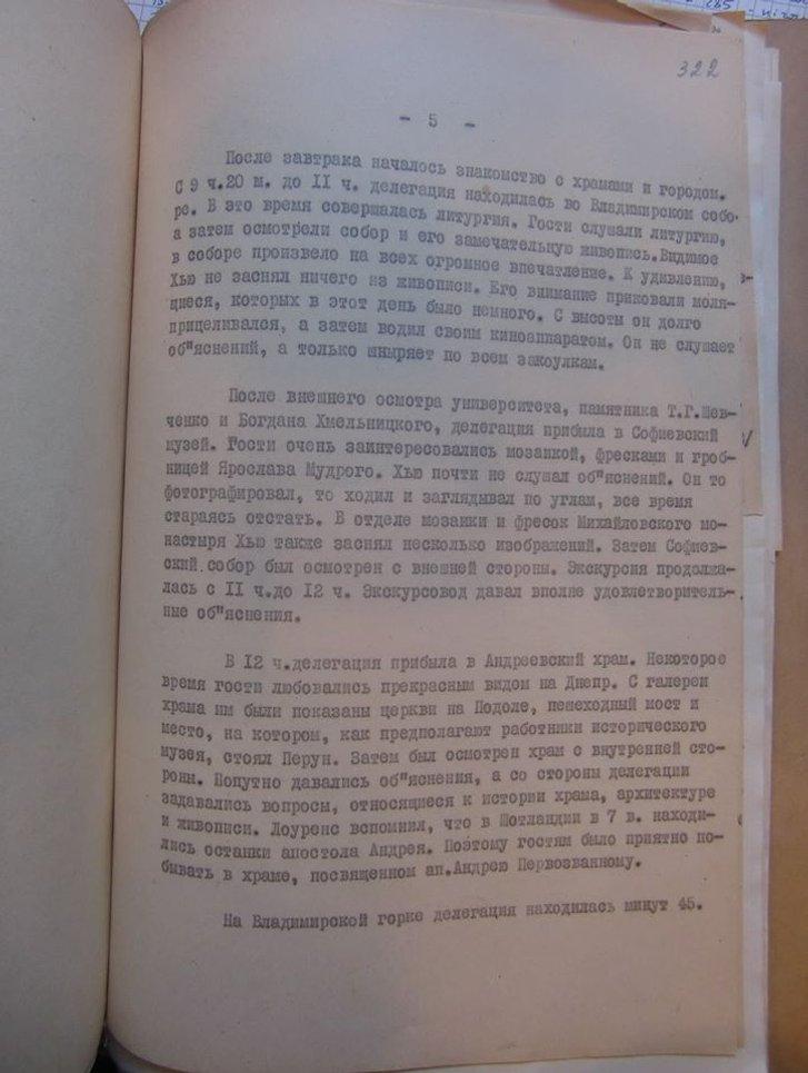 «Розкольник» Філарет має непересічну роль у новітній історії України_5