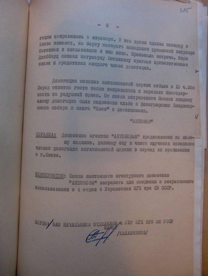 «Розкольник» Філарет має непересічну роль у новітній історії України_8
