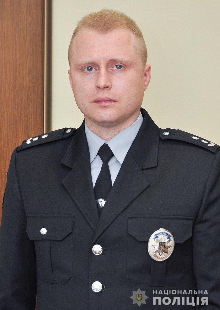 Родигін Артем Сергійович (Заступник начальника ГУНП – начальник слідчого управління, підполковник поліції)