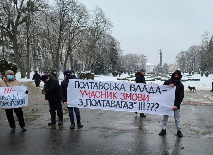 Політики хайпують, українці горюють_1