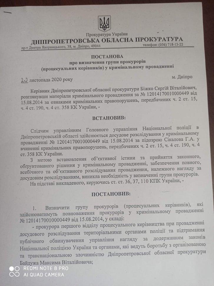 Аваков винним у тарифних мітингах зробив Геннадія Сікалова_1