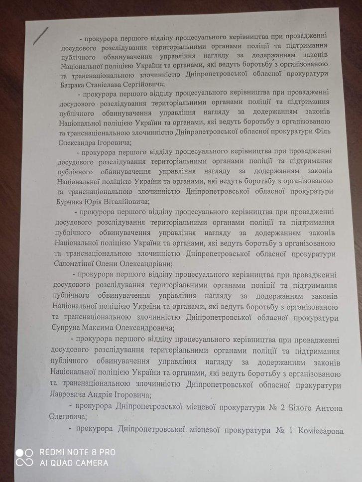 Аваков винним у тарифних мітингах зробив Геннадія Сікалова_2