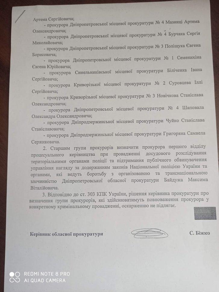 Аваков винним у тарифних мітингах зробив Геннадія Сікалова_3