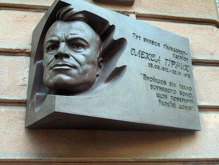 21 січня 1978 року біля могили Шевченка протестуючи проти русифікації спалив себе Олекса Гірник_2