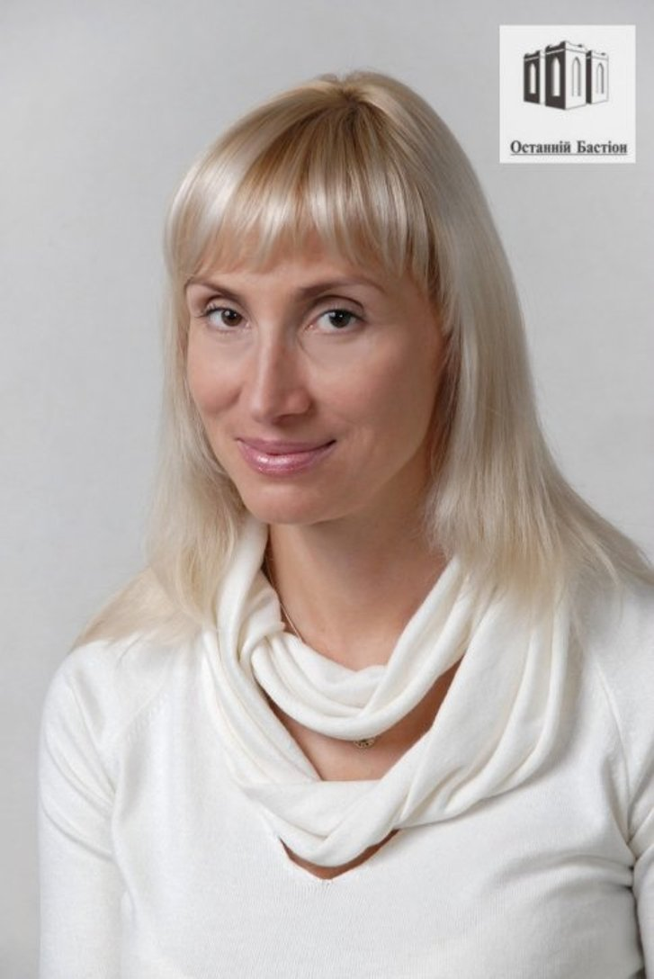 Ганна Селькіна