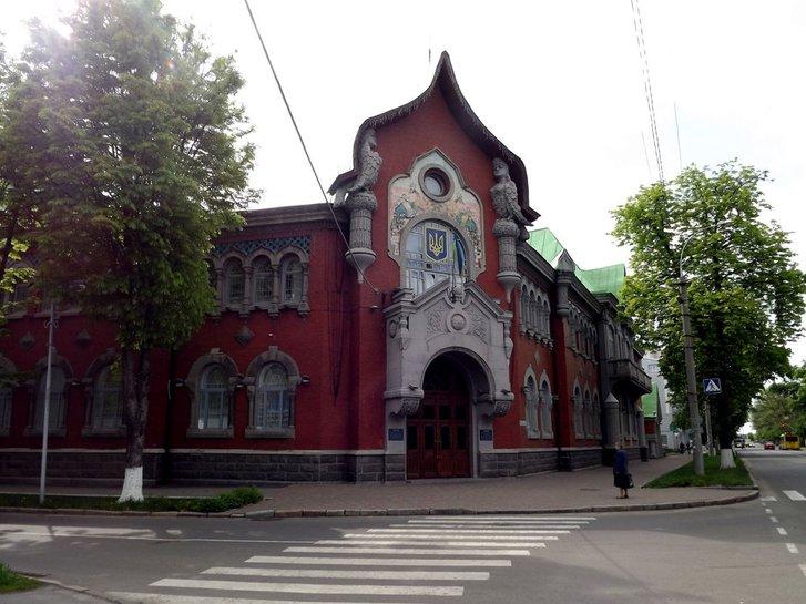 Полтавське Управління КДБ УРСР (нині СБУ)